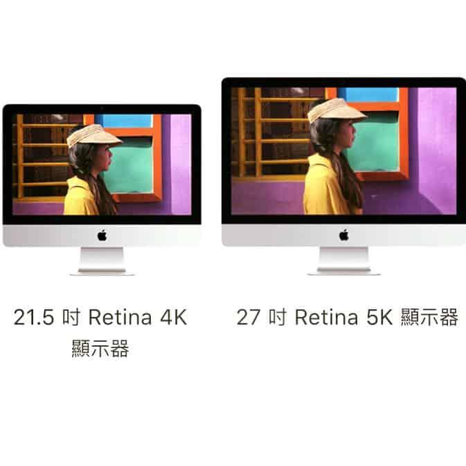 新登場的21.5吋及27吋iMac,換上新處理器及升級顯示卡